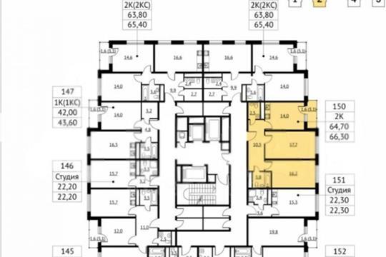 2-комн квартира, 66.3 м2, 18 этаж