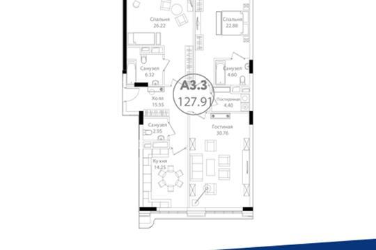 3-комн квартира, 127.91 м2, 12 этаж