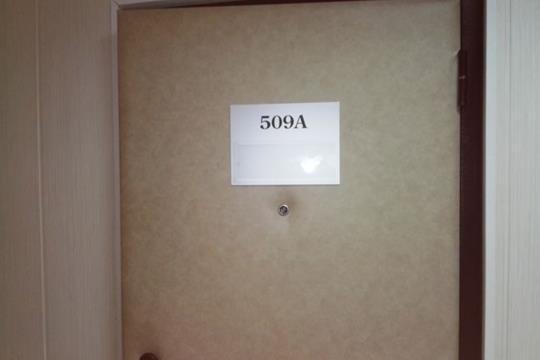 Офис, 28 м2, класс B