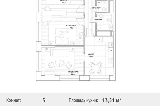 3-комн квартира, 70.8 м2, 26 этаж