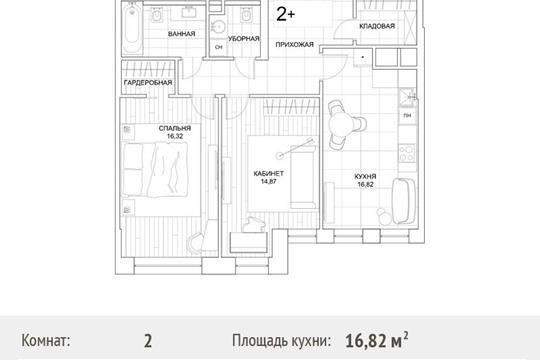 2-комн квартира, 71.5 м2, 23 этаж