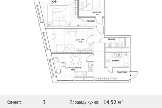 3-комн квартира, 83.6 м2, 3 этаж