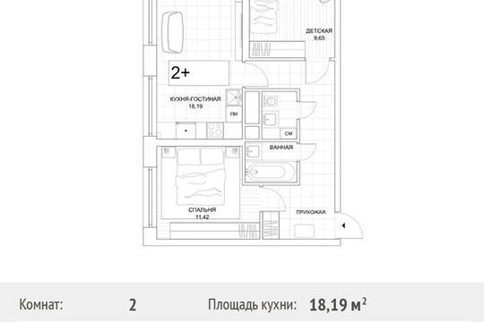 2-комн квартира, 56.7 м2, 3 этаж