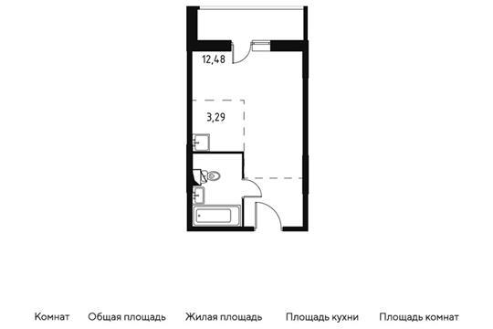 Студия, 25.67 м2, 2 этаж