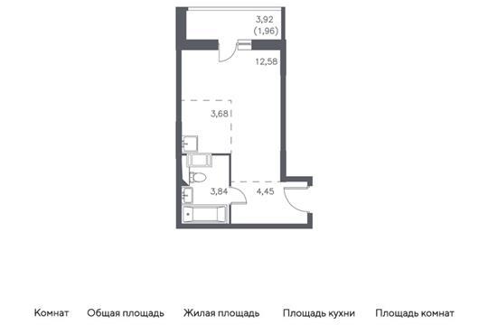 Студия, 26.51 м<sup>2</sup>, 14 этаж_1