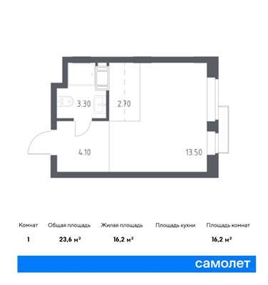 Студия, 23.6 м2, 16 этаж - фото 1