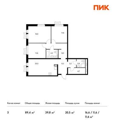 3-комн квартира, 89.4 м2, 22 этаж - фото 1