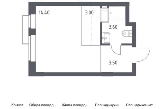 Студия, 24.5 м2, 6 этаж