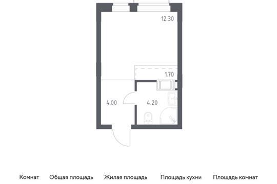 Студия, 22.2 м<sup>2</sup>, 13 этаж_1
