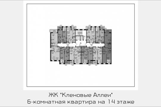 Многокомнатная квартира, 118.08 м2, 14 этаж