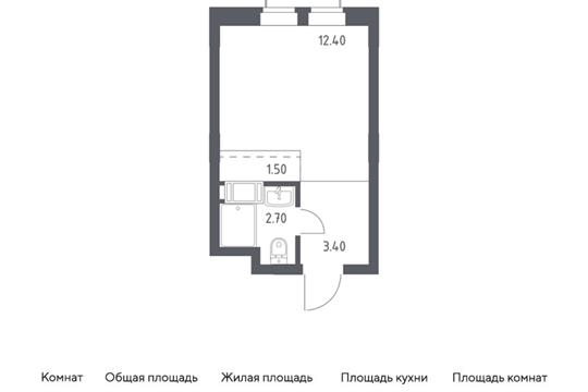 Студия, 20 м<sup>2</sup>, 4 этаж_1