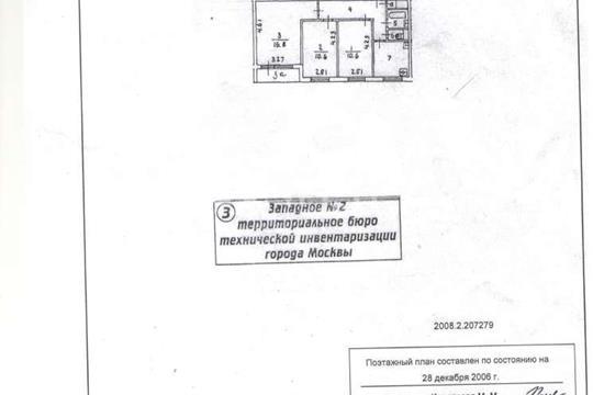 Комната в квартире, 56 м2, 1 этаж