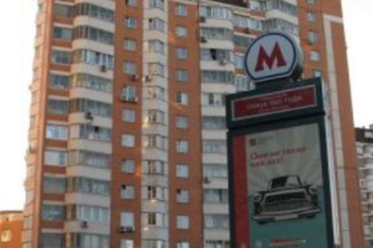 3-комн квартира, 84 м2, 4 этаж