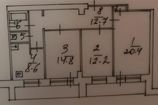 3-комн квартира, 73.3 м2, 7 этаж