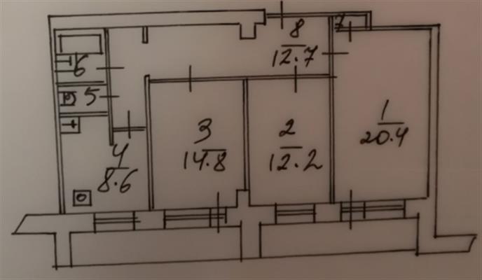 3-комн квартира, 73.3 м2, 7 этаж - фото 1