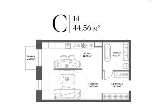 Студия, 44.56 м2, 2 этаж