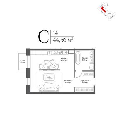 Студия, 44.56 м2, 2 этаж - фото 1