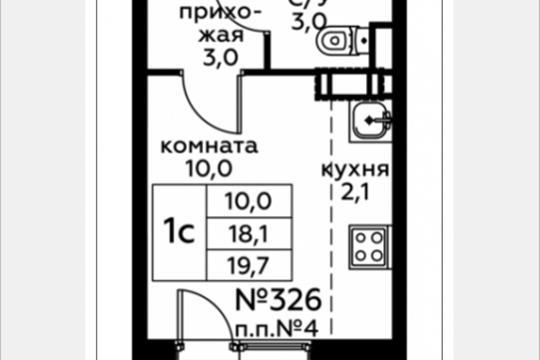 Студия, 19.7 м2, 3 этаж