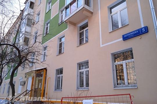 1-комн квартира, 36 м2, 5 этаж