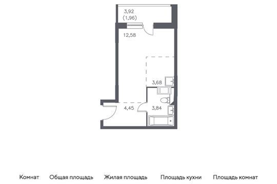 Студия, 26.51 м<sup>2</sup>, 12 этаж_1