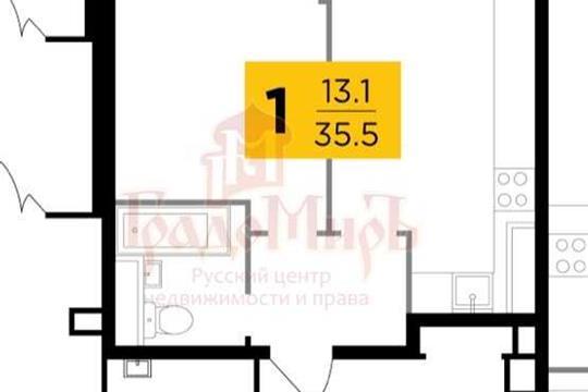 1-комн квартира, 35.5 м2, 1 этаж