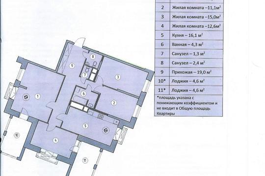 4-комн квартира, 104.8 м2, 4 этаж