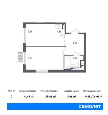 2-комн квартира, 41.45 м2, 2 этаж - фото 1