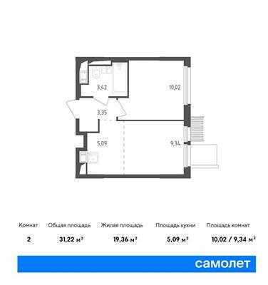 2-комн квартира, 31.22 м2, 16 этаж - фото 1