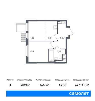 2-комн квартира, 32.08 м2, 15 этаж - фото 1