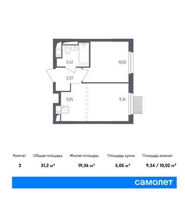 2-комн квартира, 31.2 м2, 8 этаж - фото 1