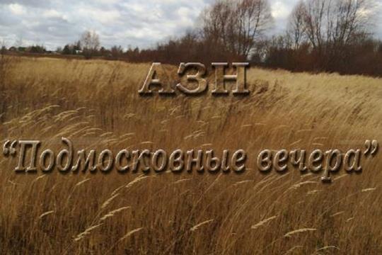 Участок, 1200 соток, деревня Слобода  , Ленинградское шоссе
