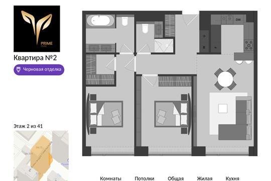 3-комн квартира, 73.2 м<sup>2</sup>, 2 этаж_1