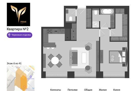 2-комн квартира, 65.8 м<sup>2</sup>, 6 этаж_1