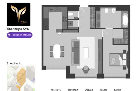 2-комн квартира, 69.3 м<sup>2</sup>, 2 этаж_1
