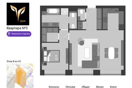 2-комн квартира, 71.9 м<sup>2</sup>, 8 этаж_1
