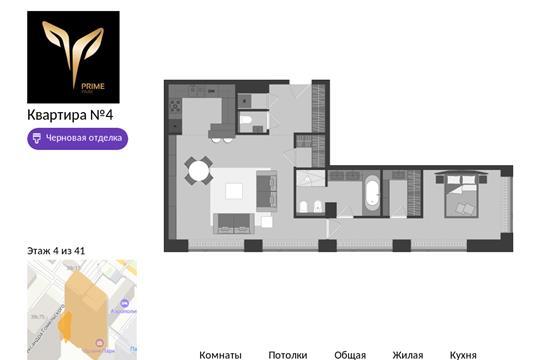2-комн квартира, 74.8 м<sup>2</sup>, 4 этаж_1