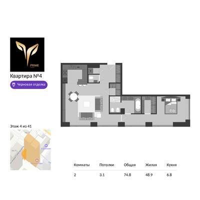 2-комн квартира, 74.8 м2, 4 этаж - фото 1