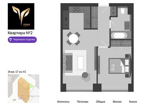 2-комн квартира, 47.9 м<sup>2</sup>, 17 этаж_1