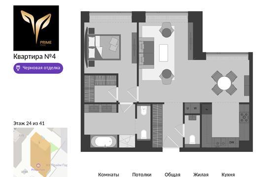 2-комн квартира, 64.8 м<sup>2</sup>, 24 этаж_1