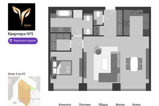 2-комн квартира, 71.6 м<sup>2</sup>, 2 этаж_1