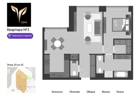 2-комн квартира, 64.9 м<sup>2</sup>, 24 этаж_1