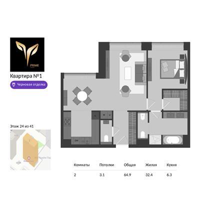 2-комн квартира, 64.9 м2, 24 этаж - фото 1