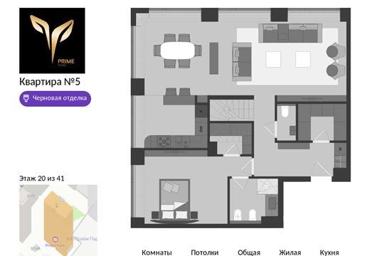 4-комн квартира, 160.6 м<sup>2</sup>, 20 этаж_1