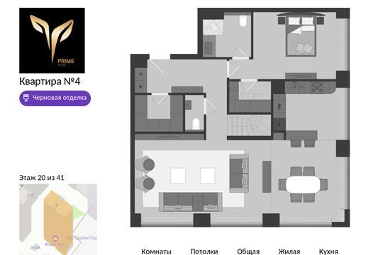 4-комн квартира, 160.8 м<sup>2</sup>, 20 этаж_1