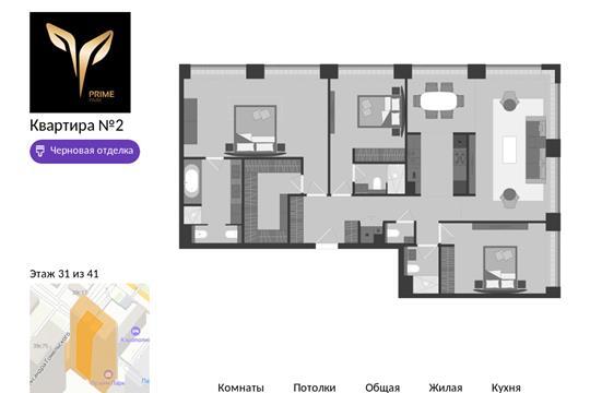 4-комн квартира, 138.2 м<sup>2</sup>, 31 этаж_1