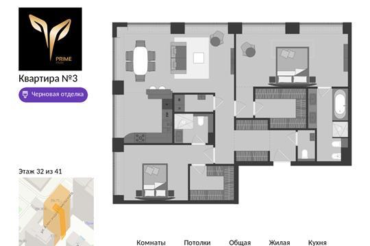 3-комн квартира, 113.6 м<sup>2</sup>, 32 этаж_1