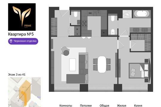 2-комн квартира, 71.2 м<sup>2</sup>, 3 этаж_1
