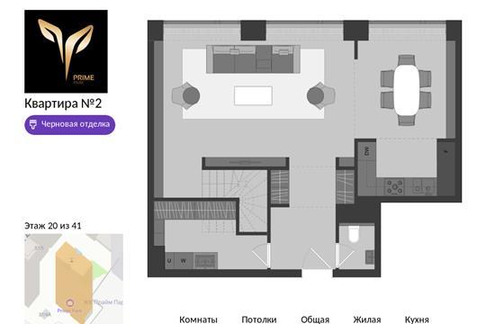 4-комн квартира, 167 м<sup>2</sup>, 20 этаж_1