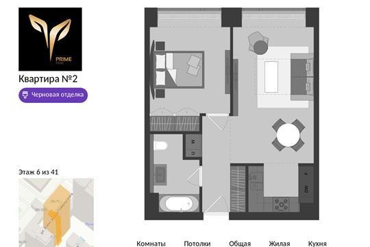 2-комн квартира, 47.6 м<sup>2</sup>, 6 этаж_1