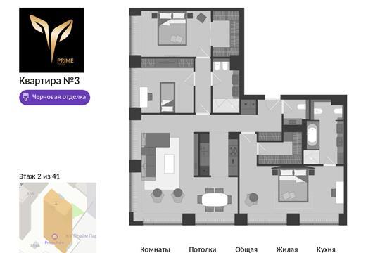 4-комн квартира, 133.8 м<sup>2</sup>, 2 этаж_1